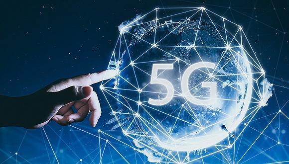 5G到来之前还面临着哪些安全问题?