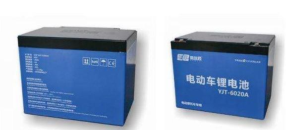 中化国际进军新能源动力电池领域