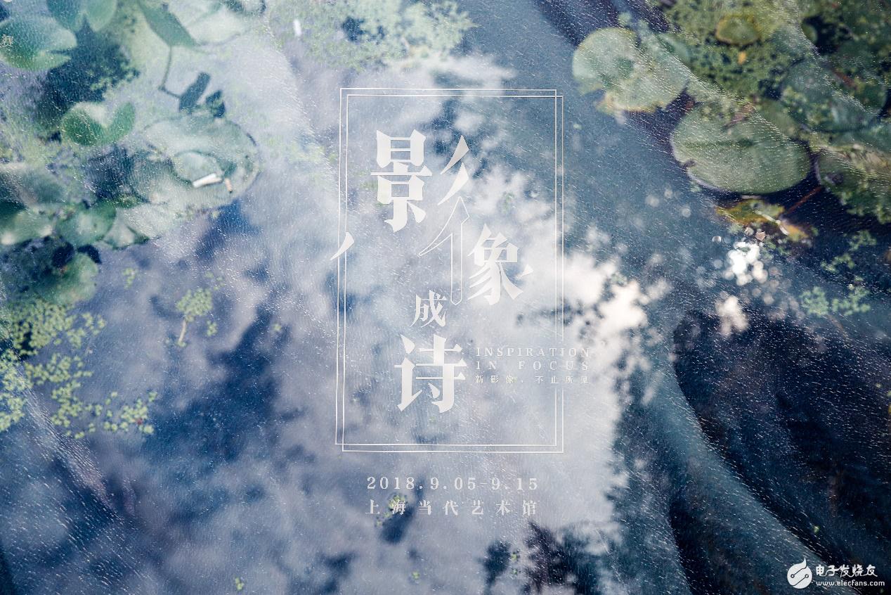 """华为P20影像艺术展 """"五感六观""""奇妙体验诠释""""..."""