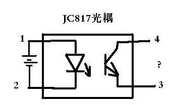 光耦开关的输出端输出的型号有什么不一样