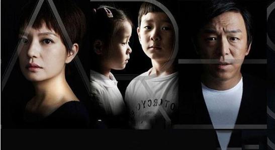 AI+安防将有效的解决儿童失踪案件的发生
