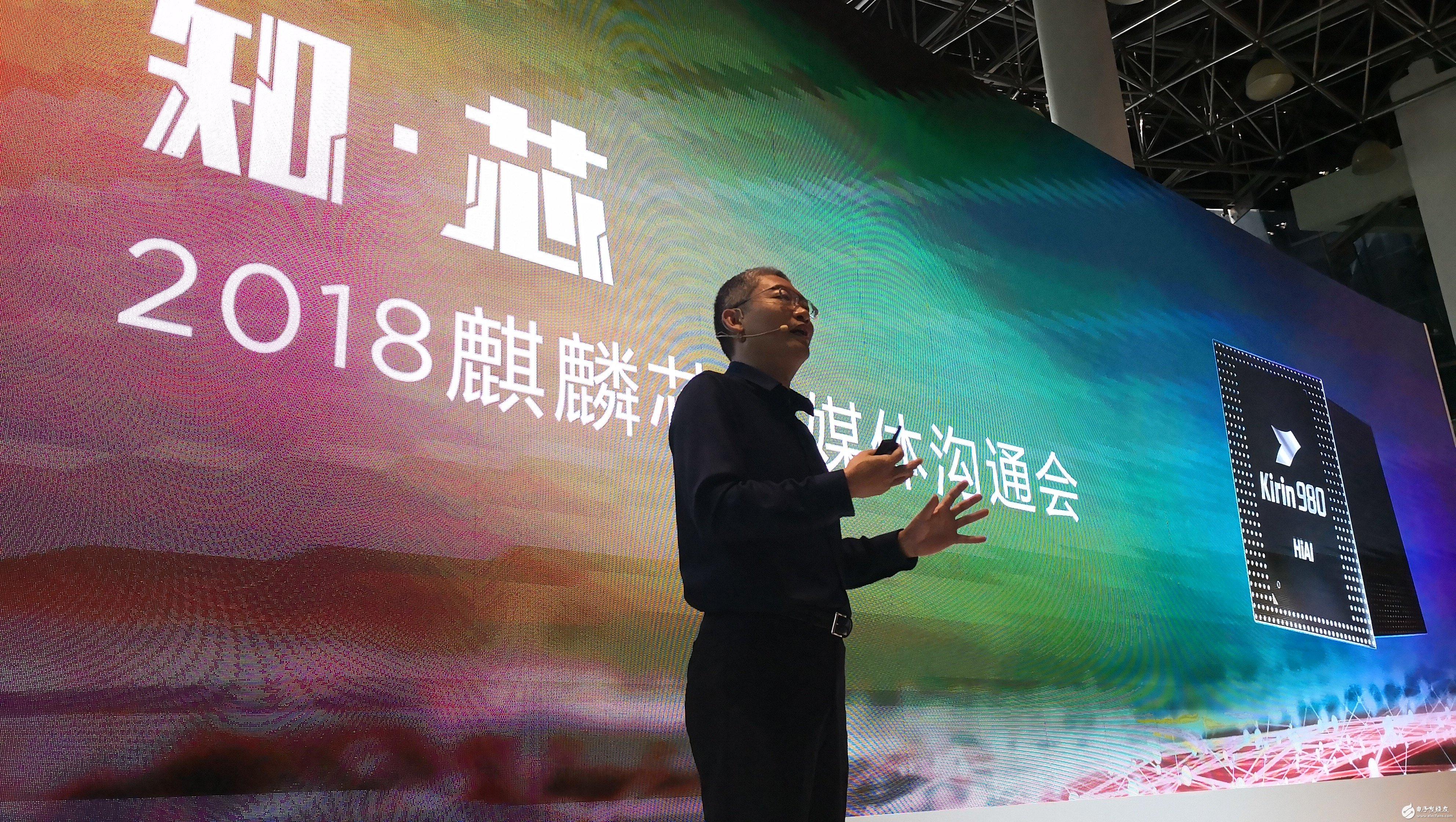 多项第一,华为麒麟980 引领手机AI潮流