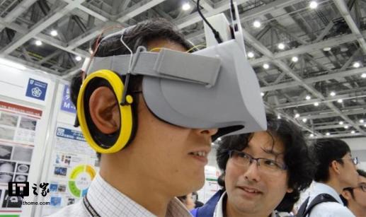日本研发了一款加入了电流刺激模块的新型VR设备