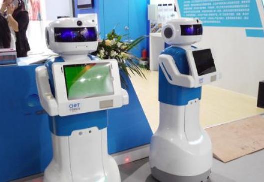 天河区推出智能机器人,带领市民重温历史以及学习新时代精神