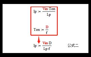 变压器电感量怎么算?变压器电感量计算公式深度讲解