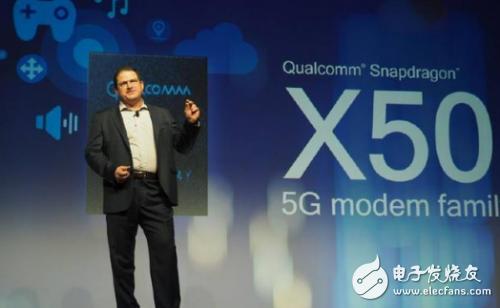 5G时代的到来,只要使用5G就都要将向高通支付专利费?
