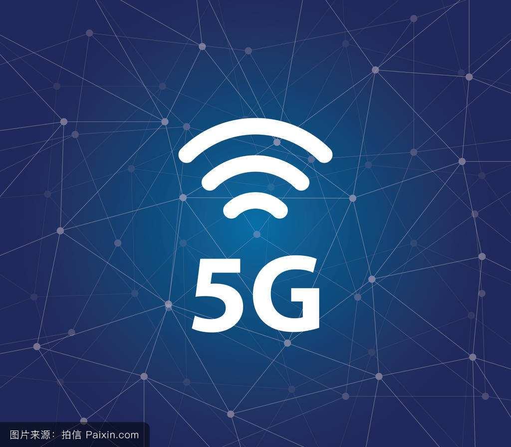 华为5G遭针对,又该如何应对?
