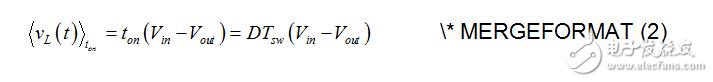 降压转换器的直流传递函数