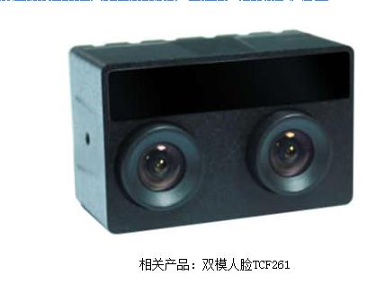 眼神科技为江苏农信提供了指纹识别产品,打造多模态...