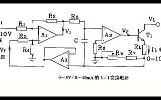 有哪些常用的V-I、I-V转换电路?6个常用的V-I、I-V转换电路详细介绍