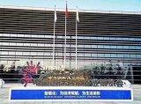 中国国际智能产业博览会,展示小远政务服务机器人