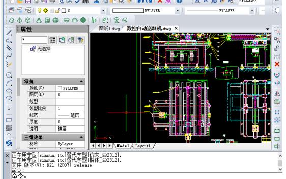 CAD免费教程:如何将Excel数据快速导入CAD图纸