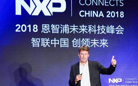 以AI-IoT、互联汽车为契机 恩智浦打造行业创新标杆