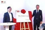 """TCL著重多元化發展,助推中國""""智""""造新高度"""
