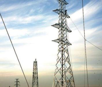光伏电源接入配电网会对馈线继电保护造成哪些影响