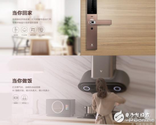 云米互联网冰箱iLive首发,突破千元价格打造智...