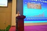 中国电信在5G商用来临之际将面临哪三大挑战?