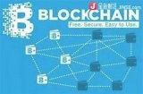 芝加哥成立区块链中心,为想了解区块链技术的企业家...