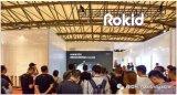 Rokid推出全屋智能语音化解决方案2.0