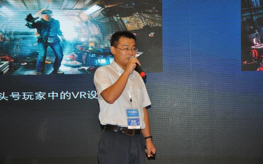 中国联通VR业务发展白皮书:5G网络为基础的VR...