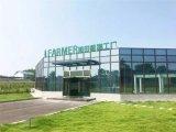 拥有自主LED照明技术的旭田植物工厂建成投产