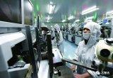 从台湾吸引高科技人才,已成为大陆积极发展芯片行业...