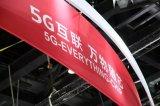 5G芯片领域群雄逐鹿,市场格局如何改变?