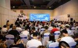 张元亭:人工智能在健康医疗领域的应用场景与重大挑...