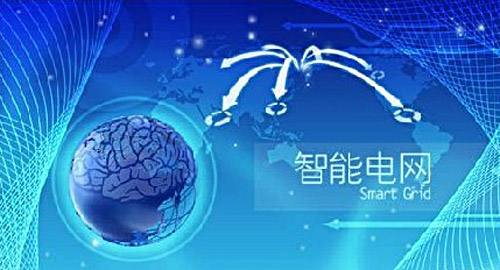 秦皇島新興產業發展三年行動方案,發展智能電網相關...