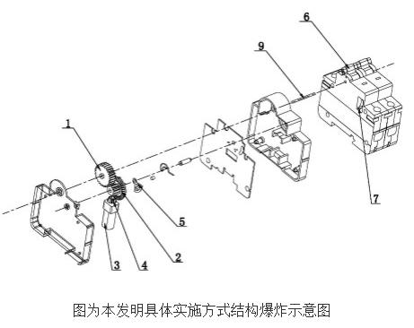 电能表外置断路器的工作原理及设计