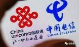 中国联通和中国电信合并的机会与问题