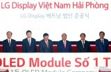 LGD入股越南工廠,擴大POLED產能