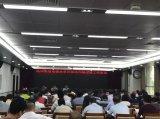 深圳松岗安监环保部门规范电镀线路板企业自动化升级改造