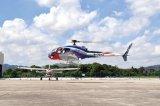 我国通航低空空管服务与保障系统飞行验证圆满成功