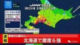 日本超強臺風,全球半導體產業鏈遭殃