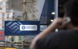 中日韩移动运营商召开SCFA会议 商定加强5G技...