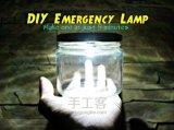 超亮应急灯制作方法
