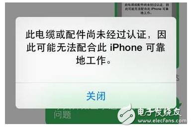 苹果推出C78、C79两颗音频芯片,随之以下这两款连接器也将更新