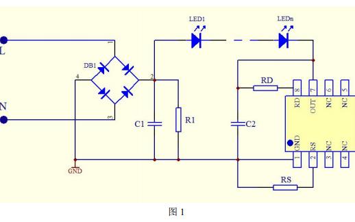 EG7670B恒功率线性恒流IC的详细中文数据手册免费下载