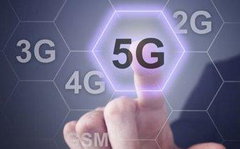 全球5G产业竞争日趋激烈,专家称5G资费难以大幅...