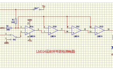 如何判断LM324四个运放的好坏?,LM324运放好坏的简易测试工具概述