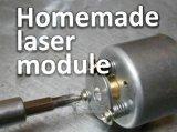 家用激光器制作方法