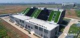 武汉创新中心已通过论证,解决了我国数字化设计与制...