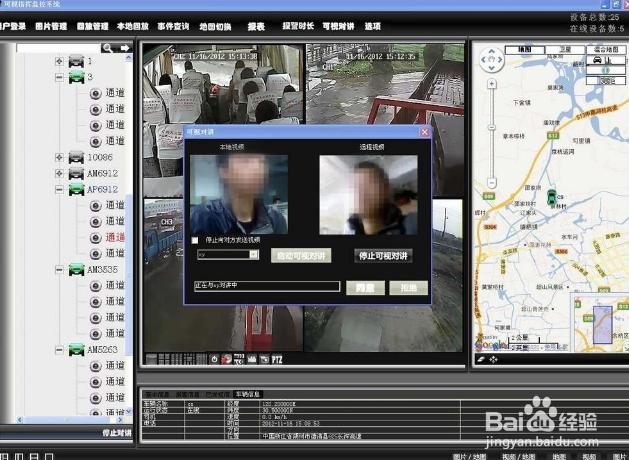 视频监控应用主要有以下这两大问题!