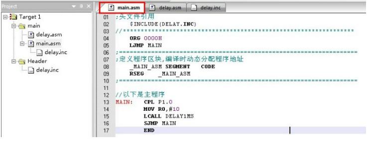 汇编和C语言相结合的51单片机编程技巧