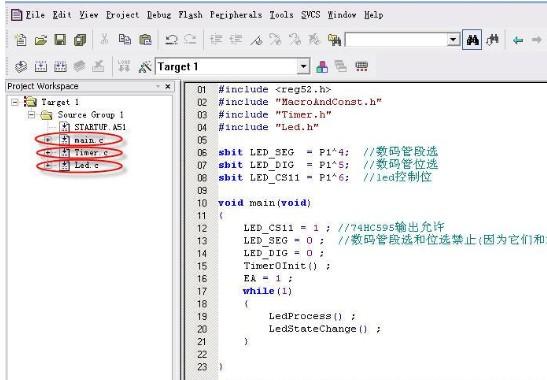 51单片机模块化编程初识 浅谈51单片机模块化编程