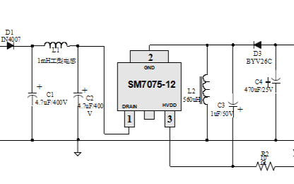 SM7075电流模式PWM控制方式的功率开关芯片的中文数据手册免费下载