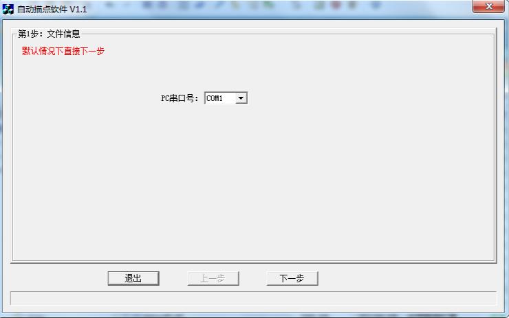 led显示屏控制软件应用程序免费下载
