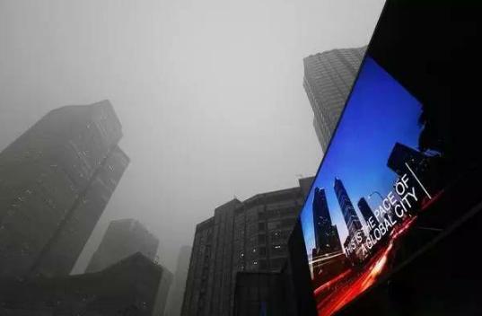 探討霧霾對戶外LED電子顯示屏的危害