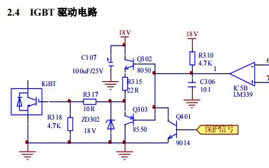 苏泊尔CB系列电磁炉维修手册的详细资料免费下载